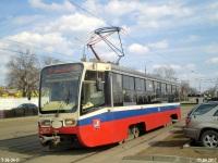 Москва. 71-619А (КТМ-19А) №2167