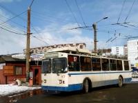 Мурманск. ЗиУ-682 КР Иваново №97