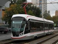 Москва. 71-931М №0207