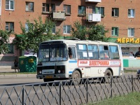 Ржев. ПАЗ-32053 ам707