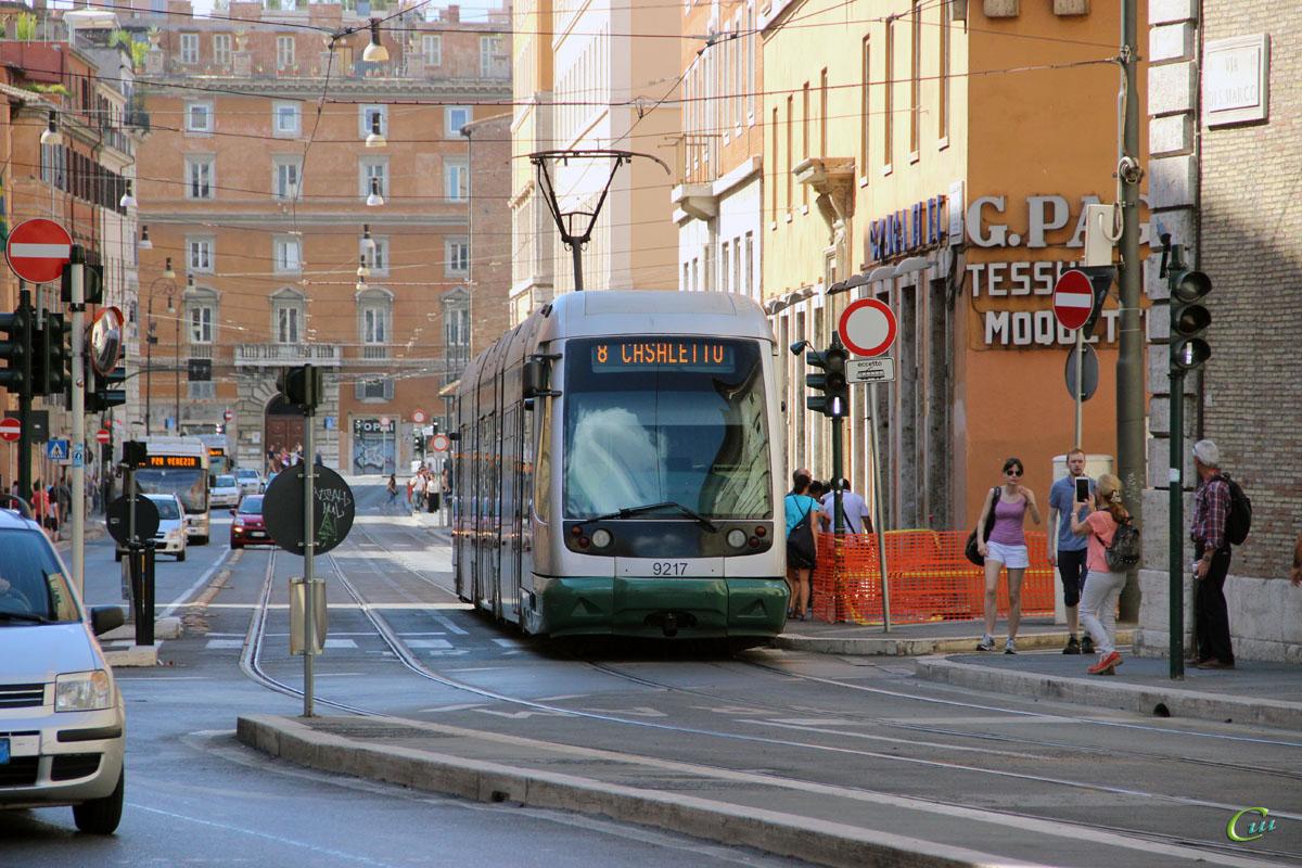 Рим. Fiat Cityway Roma II №9217