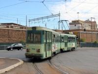 Рим. TAS №7055