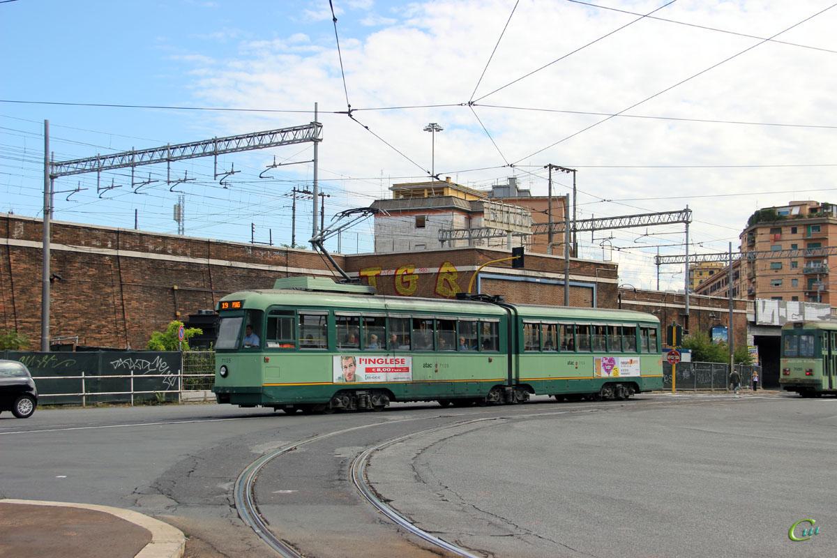 Рим. TAS №7105