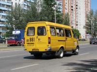 ГАЗель (все модификации) се881