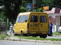 ГАЗель (все модификации) со358