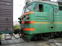 Россошь. ВЛ80с-975