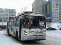 Мурманск. ВЗТМ-5284.02 №123