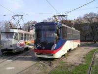 Донецк. Tatra T3SU №916, К1 №3013