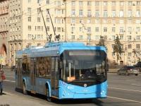 Москва. АКСМ-321 №8332