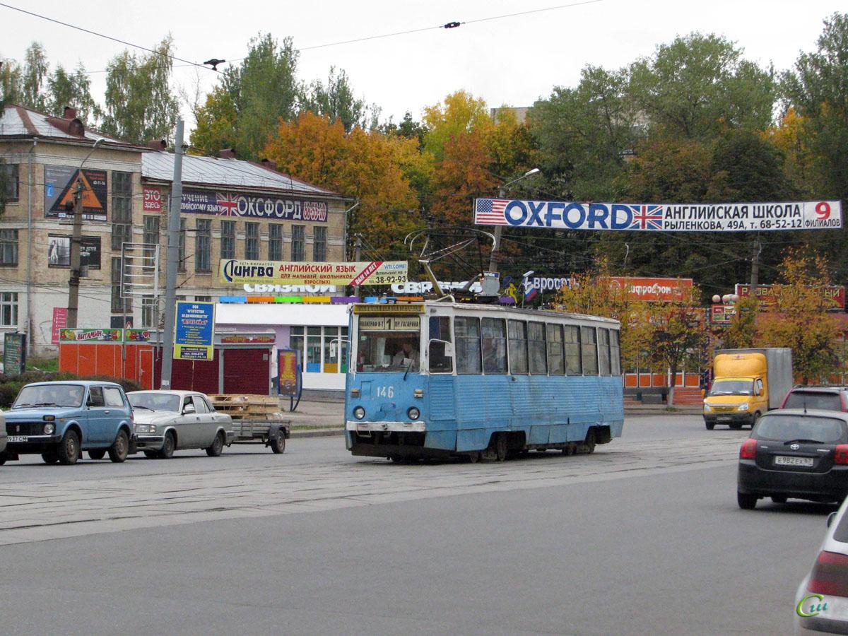 Смоленск. 71-605 (КТМ-5) №146