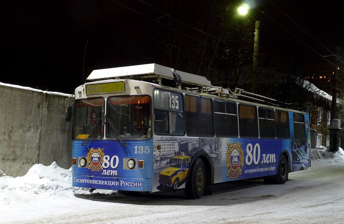 Мурманск. ЗиУ-682 КР Иваново №135