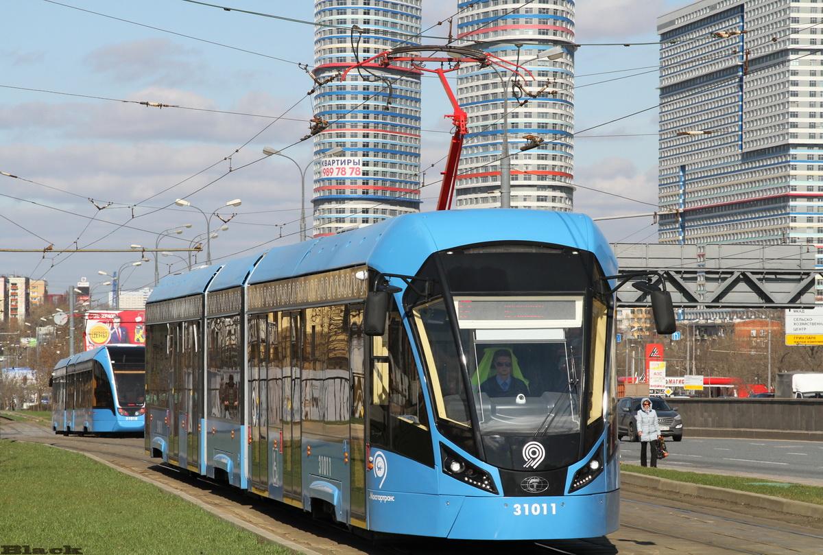 Москва. 71-931М №31011