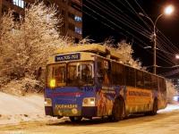 Мурманск. ЗиУ-682 КР Иваново №139