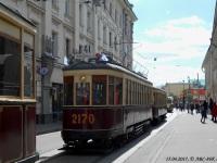 Москва. КМ №2170