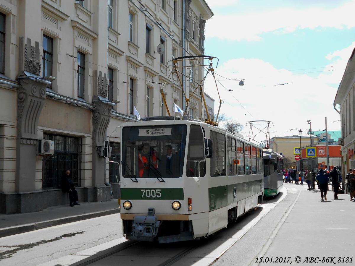 Москва. Tatra T7B5 №7005