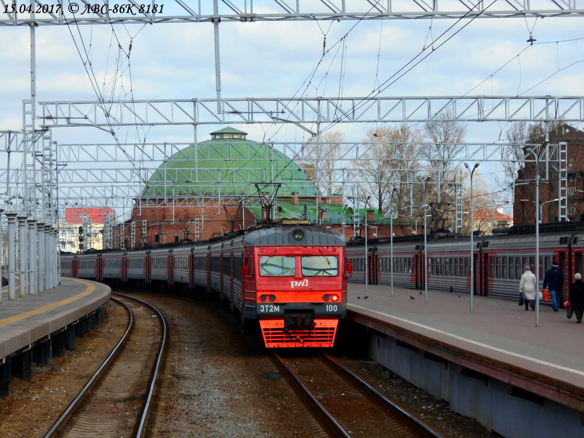 Москва. ЭТ2М-100