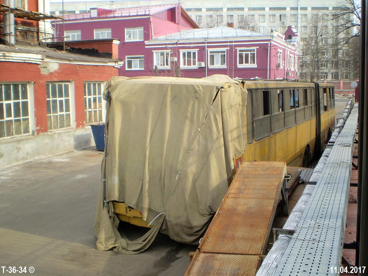 Москва. Ikarus 283.00 ае690