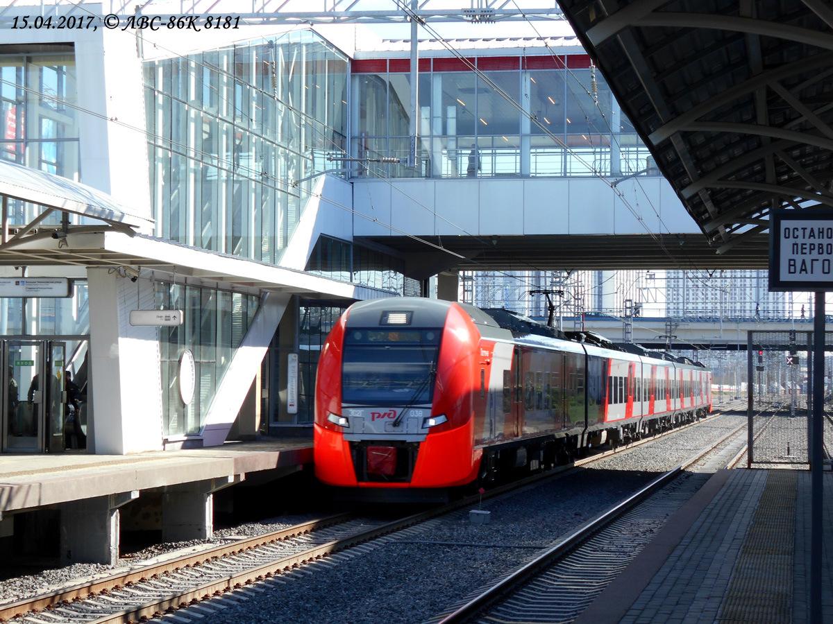 Москва. ЭС2Г-038