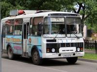 Ставрополь. ПАЗ-32054 у354ме