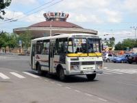 Ставрополь. ПАЗ-32054 о677су