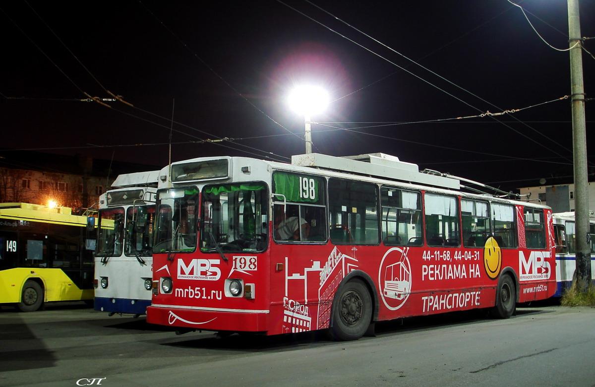 Мурманск. ВМЗ-170 №198