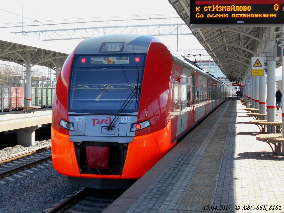 Москва. ЭС2Г-035