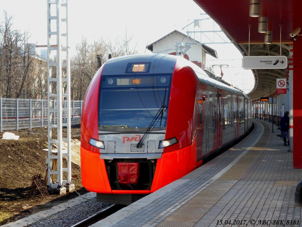 Москва. ЭС2Г-020