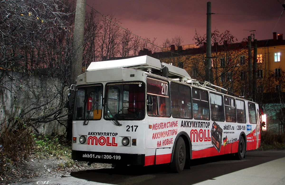 Мурманск. ЗиУ-682 КР Иваново №217