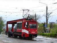 ТК-28 №1001