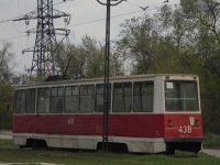 Кривой Рог. 71-605 (КТМ-5) №438
