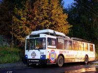 Мурманск. ЗиУ-682 КР Иваново №291