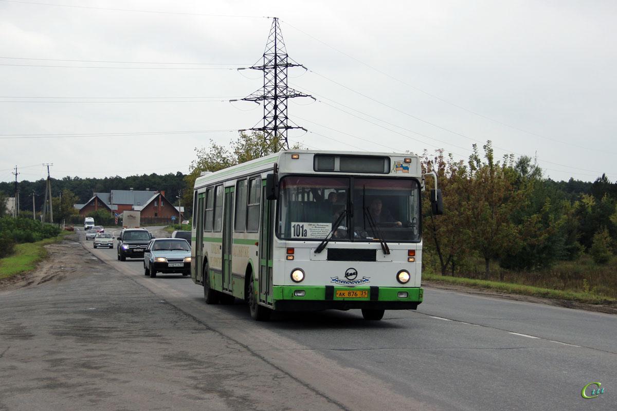 Старый Оскол. ЛиАЗ-5256.40 ак876