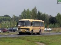 Старый Оскол. ПАЗ-4234 ам344