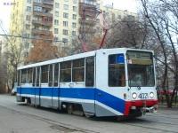 Москва. 71-608К (КТМ-8) №4021