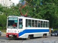 Москва. 71-608К (КТМ-8) №4032