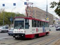 71-608К (КТМ-8) №4043