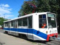 Москва. 71-608К (КТМ-8) №4045