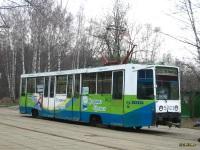 Москва. 71-608К (КТМ-8) №5023