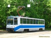 Москва. 71-608К (КТМ-8) №5027