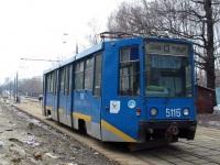 Москва. 71-608К (КТМ-8) №5116