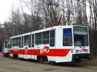Москва. 71-608К (КТМ-8) №5136