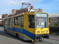 Москва. 71-608К (КТМ-8) №5147