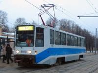 Москва. 71-608К (КТМ-8) №5168