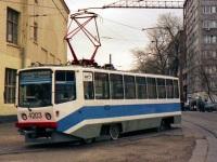 Москва. 71-608КМ (КТМ-8М) №4203