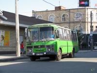 Харьков. ПАЗ-4234 AX7686BK