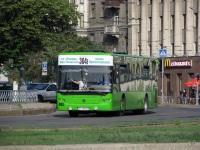 Харьков. ЛАЗ-А183 AX5860BB
