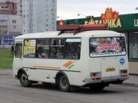 Новокузнецк. ПАЗ-32054 ас229
