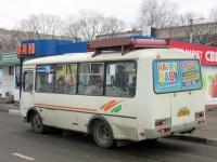 Новокузнецк. ПАЗ-32054 ас266