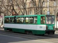 Новокузнецк. 71-608К (КТМ-8) №273