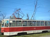 Кривой Рог. 71-605 (КТМ-5) №377